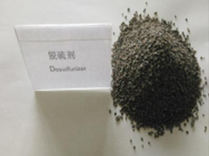 Granular calcium carbide